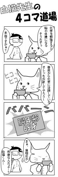化学04.jpg