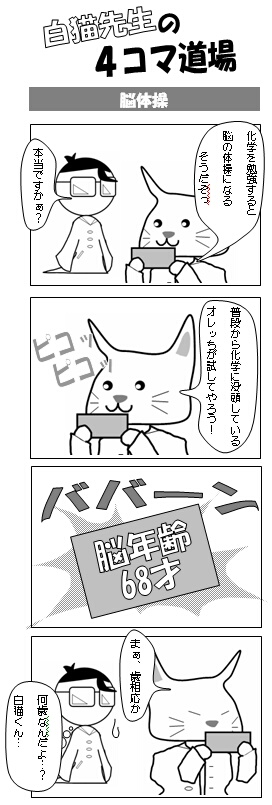 化学03.jpg
