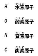 化学31.jpg