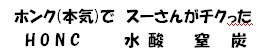 化学32.jpg
