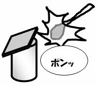 化学46.jpg